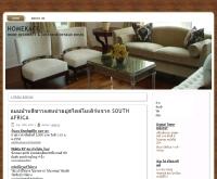 homekafe รวมไอเดียการตกแต่งบ้าน - homekafe.com