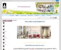ร้านม่านสวย - marnsuay.com