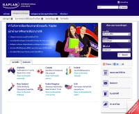 Kaplan International Colleges - kaplaninternational.com/tha