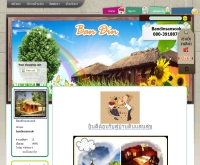 บ้านดินแสนสุข - bandin.ran4u.com
