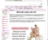 www.fashionsincere.com - fashionsincere.com