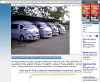 เก่งคุง รถตู้เชียงราย - early.siam2web.com/