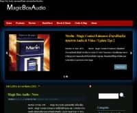 กล่องดนตรีวิเศษ MagicBoxAudio - magicboxaudio.com