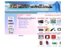 บริษัท ไทยวัฒนะ เอ็นจิเนียริ่ง จำกัด - thaiwattana.ob.tc