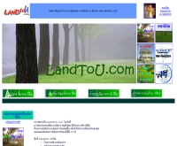 www.landtou.com - landtou.com
