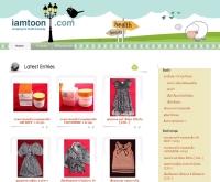 iamtoon เสื้อผ้ามือสอง มือหนึ่งราคาถูก - iamtoon.com