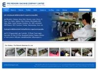 www.e-machinerepair.com - e-machinerepair.com