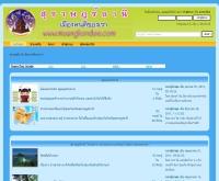 สุราษฎร์ธานี เมืองคนดีของเรา - muangkondee.com/