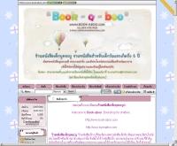 บุค-อะบู หนังสือเด็กเล็ก - kunnaifoo.com
