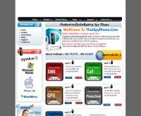 Thai SpyPhone เริ่มต้นการเป็นนักสืบด้วย Spy Phone - thaispyphone.com