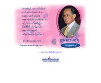 สถานเอกอัครราชทูต ณ คูเวต - thaibizkuwait.com
