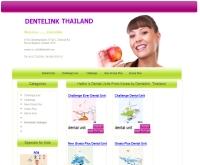 Dentelink Thailand - dentalunit.net