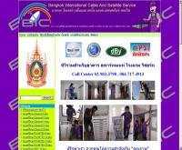 BIC จานดาวเทียม - bicsat.com