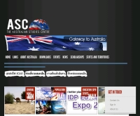 ศูนย์ออสเตรเลียศึกษา - aussiecenter.org