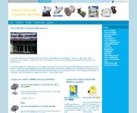 ร้าน ช.ชัยชนะ บ้านหม้อ รังสิต - chaisatrs.com