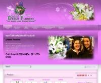 www.flowershopthailand.com - flowershopthailand.com