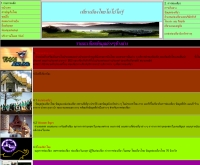 ท่องเี่ีที่ยวไทย เที่ยวทั่วไทย ไม่ไปไม่รู้  - touraroundthai.ob.tc/
