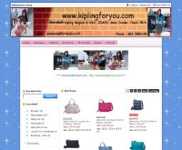 kiplingforyou - kiplingforyou.com/