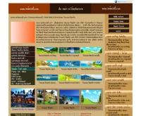 www.วอล์คแรลลี่.com : กิจกรรมวอล์คแรลลี่  - xn--42c6decah6b4d6e6ctb.com