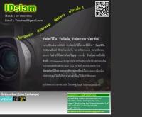 IDsiam - idsiam.benboatmodel.com