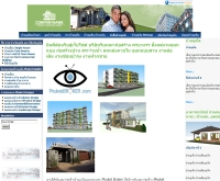 บ้านภูเก็ต รับเหมาก่อสร้าง ครบวงจร - phuketbroker.com