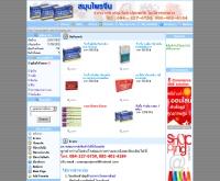 ร้านสมุนไพรจีน - samunpaijeen.weloveshopping.com