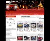 รถมือสองเชียงใหม่ - chiangmaimotor.com/