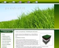 โปรโดรลิท ระบบแปลงปลูกพืชสำเร็จรูป - proscience.biz/