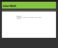 คณิต=Math - kanidequalmath.ning.com