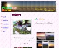 ภูฟ้าดาวรีสอร์ท - phufhadaoresort.com