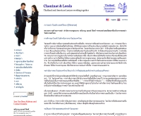 Chaninat & Leeds - lawfirm.in.th/divorce.html