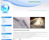 Freedom Translation - freedomtranslate.com