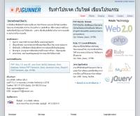 PJGunner - pjgunner.com