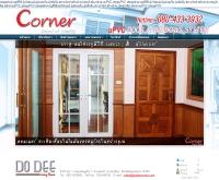Corner - dodeecorner.com