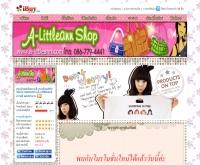 a-littleann shop - a-littleann.com