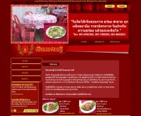โต๊ะจีน ร้านเรือนเศรษฐี รับจัดโต๊ะจีนนอกสถานที่ - millionairechineserestaurant.com