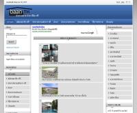 ประกาศขายบ้านฟรี ที่ดิน ฟรี - baanth.com/