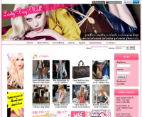 Lady Bag Mall - ladybagmall.com
