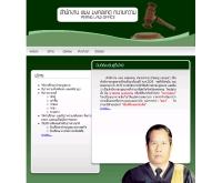 สำนักงานทนายแพง มงคลเกตุ - peanglawyer.com