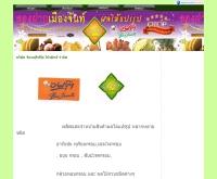 ผลไม้แปรรูป จังหวัดจันทบุรี - beefruits.com