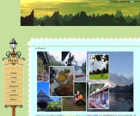 siamecotour ท่องเที่ยวเมืองไทย - siamecotour.com