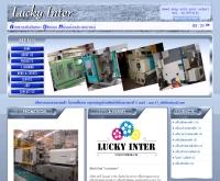 Lucky Inter  - luckyinter.com/
