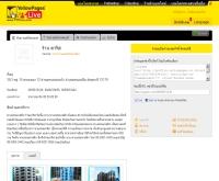 ร้าน ดาริส - daris.yellowpages.co.th/