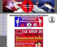 เทควันโดพีซุโซยิม - taekwondo-pesuso.com