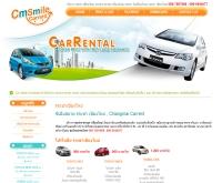 Cm Smile Car Rent - cmsmilecarrent.com