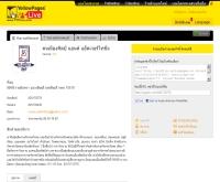 ฅนเมืองศิลป์ แอนด์ แอ็ดเวอร์ไทซิ่ง - khonmaingsilpa.yellowpages.co.th