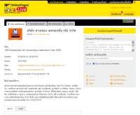 บริษัท ลาเมซอง เดคคอเรชั่น กรุ๊ป จำกัด - lamaison.yellowpages.co.th