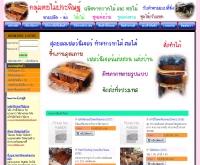 กลุ่มตอไม้ประดิษฐ์ - toormai.com