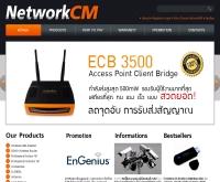 NetworkCM.com - networkcm.com