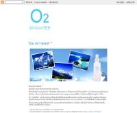 โอทู สปาวอเตอร์ - o2spawater.com